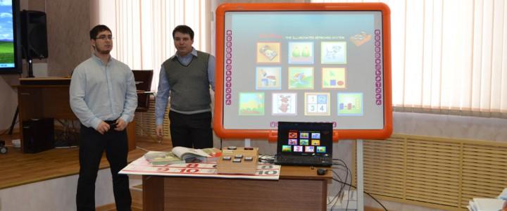 Educonsulting на фестивале инновационных проектов в Иваново