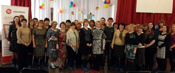 Семинар по обучающим системам EduPlay и EduQuest во Пскове