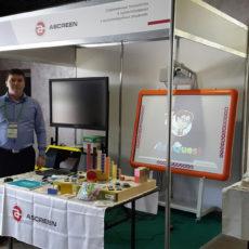 EduQuest на конференции «Современное дошкольное образование: теория и практика эффективного управления»