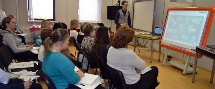 Завершен семинар «Интерактивные обучающие системы в традиционном и инклюзивном образовании»