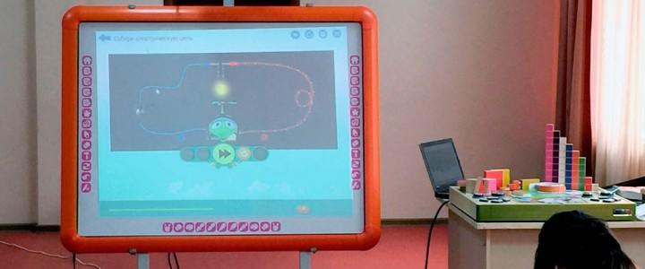 Комплексы EduConsulting на образовательных семинарах в Казани