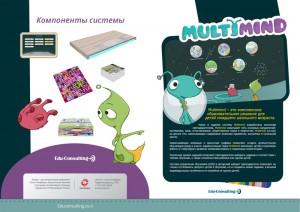 multimind-booklet