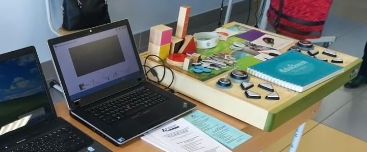 Мастер-класс: Возможности интерактивного учебного комплекса «Мультимайнд»